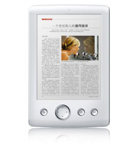 EBook Reader - China E-Book Reader, E-Book Manufacturers