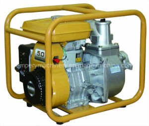 Robin Gasoline Water Pump Ey20 (PT305)