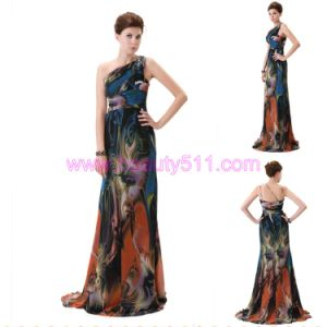 Prom Dress (AS102)