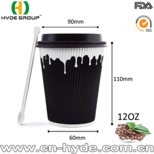 Shrink Wrap Ripple Wall Disposable Paper Cup with Lid pictures & photos