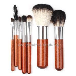 China The Perfect Makeup Brushes Wholesale, Makeup Kit - China Brush, Cosmetic