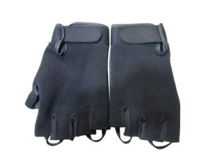 Military Half Finger Tactical Gloves (Black)