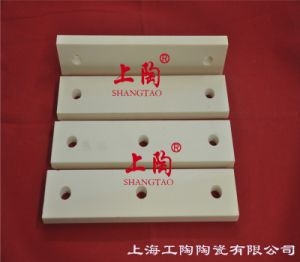 99% Alumina Ceramic Plate with 2-Hole pictures & photos