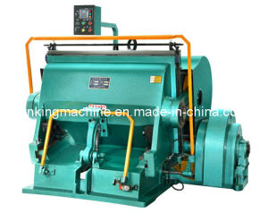Ml Creasing and Die Cutting Machine/ Die Cutter pictures & photos