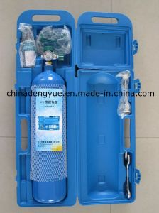 Argon Gas Cylinder Small Portable Oxygen Cylinder pictures & photos