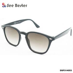 41a0b74e25 China Kids Sunglasses