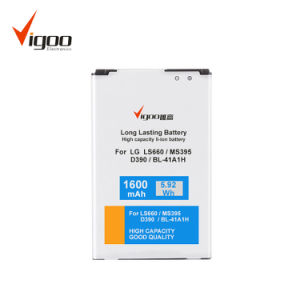 China Batteries For Phone, Batteries For Phone Wholesale