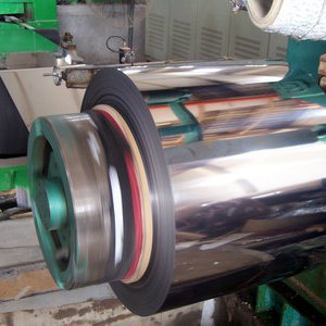 JIS 201 Stainless Steel Coil pictures & photos