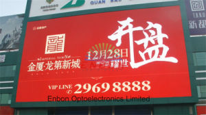 P10 Full Color Outdoor for Rental LED Sign Board pictures & photos