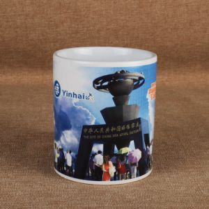 photo about Printable Mugs Wholesale referred to as White Vibrant Ceramic Mug Printing Complete Envision for Wholesale
