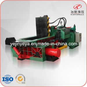 Aluminum Cans Metal Pressing Baler with Integration Design (YDF-160A) pictures & photos