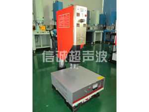 20kHz Plastic Standard Adjustable Ultrasonic Welding Machine for Industry