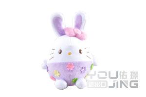 Hello Kitty Plush Toys : Amazon hello kitty cute winter bear cape mascot plush toy