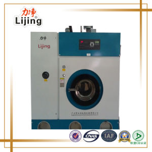 Guangzhou Lijing Laundry Washing Equipment Perchloroethylene Dry Cleaner (GXQ-10kg) pictures & photos