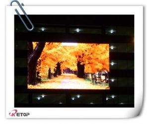 Advertising for 16mm Indoor Display (White SMD)