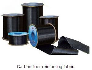 Carbon Fiber Unidirectional Fabric/Carbon Fiber/ Carbon Fiber Fabric/Carbon Products pictures & photos