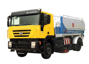 Hongyan Special Truck 4*2 Street Sweeper with Lowest Price