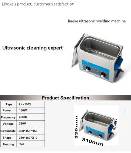 Double Frequency Ultrasonic Cleaning Machine pictures & photos