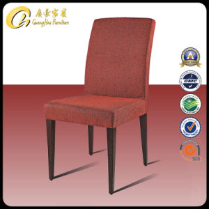 Hotel Dining Banquet Aluminum Chair (A-006)