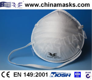 Nonwoven Disposable Face Mask Dust Mask with CE