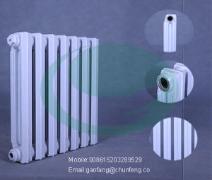 Best Quality and Good Price Central Heating Radiator