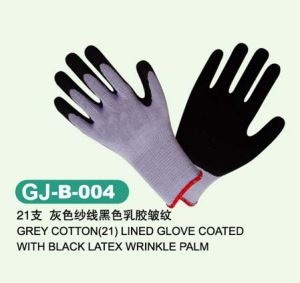 Latex Safety Gloves Manufacturers for Industry From China