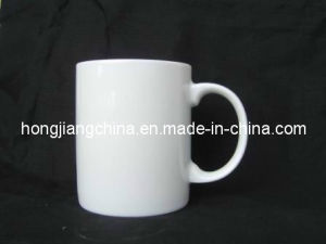 White 11oz Mug pictures & photos