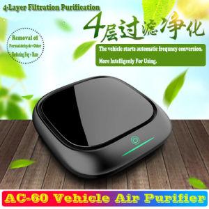 08a64fd50d8 China AC-60 Vehicle Air Purifier (Car Air Purifier) - China Vechile ...