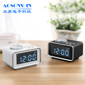 K2 Bedroom Desk Digital Dual USB Alarm Clock with FM Radio