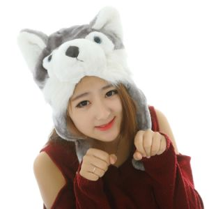 c75125c1bf42d Super Z Outlet Husky Timber Wolf Cute Plush Animal Winter Hat Warm Winter  Fashion (Short