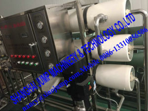 Hot Sale Pineapple Pulp Processing Line/Pineapple Puree Production Line pictures & photos