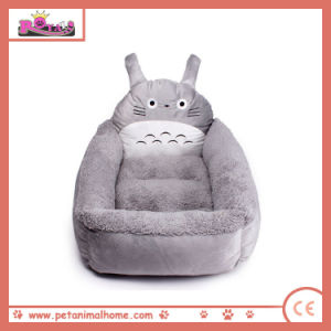 Cartoon Pet Bed for Pets pictures & photos