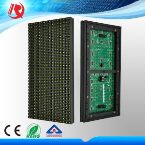 Yellow Tube Chip Color P10 LED Display Panel Scrolling Text Display P10 LED Display Module pictures & photos