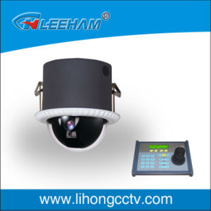 Ceiling mount Indoor High Speed Camera with CE Ceritifcate (LH58-10 Series)