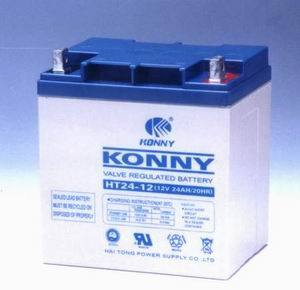 12V 24AH Battery (HT24-12)