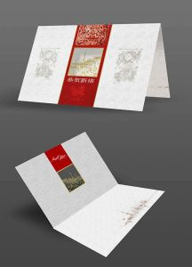 China customize greeting card paper gift for wedding birthday customize greeting card paper gift for wedding birthday chirstmas m4hsunfo