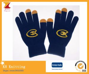 Offset Print Logo Touch Gloves
