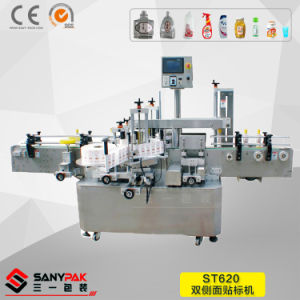 China Lubricating Oil Flat Bottles Bilateral Labeler