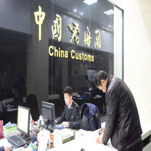 Fast and Safe Export Cutoms Clearance in Qingdao