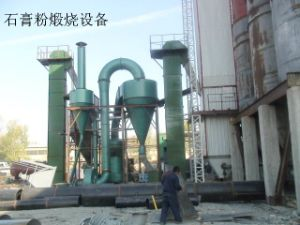 Gypsum Powder Making Machine - 30000ton/Year