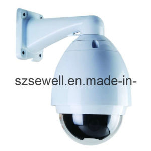27x Outdoor High Speed Dome Camera (SW8272S)