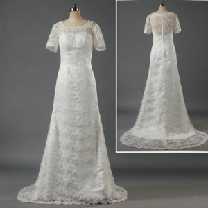 7838178f03d China Short Wedding Dresses