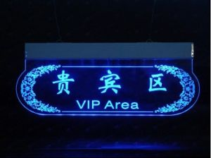 Edge-Lit Crystal Acrylic LED VIP Area Sign with Laser Engraved Display Panel