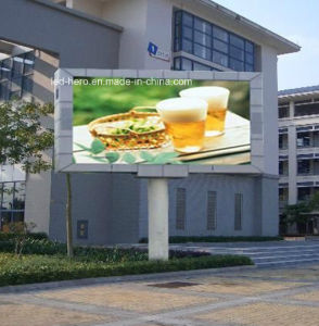 High Brightness High Refresh Full Color Advertising LED Video Screen