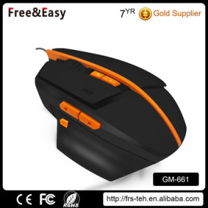 USB Wired Optical PC Custom Printed Gaming Mouse pictures & photos