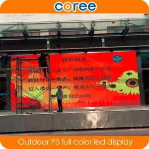 Outdoor High Definition P5 Full Color LED Screen pictures & photos