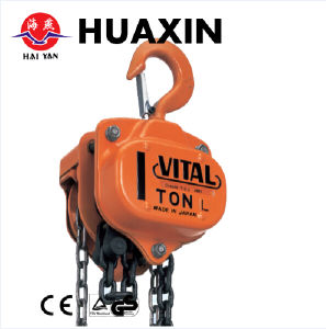 Hua Xin Good Price 0.5ton 3meter Chain Pulley Block