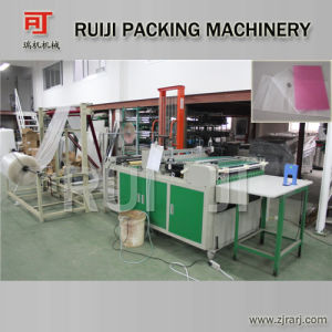 Automatic Air Bubble Bag Making Machinery pictures & photos