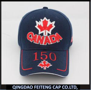 China 2018 High Quality Custom Baseball Cap - China Baseball Cap ... 58b62aa8bbaf
