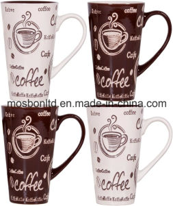4coffee MugsCafe Coffee Swirl Latte Style Cups16ozSet Of Tall Ceramic SUVjqpGLzM